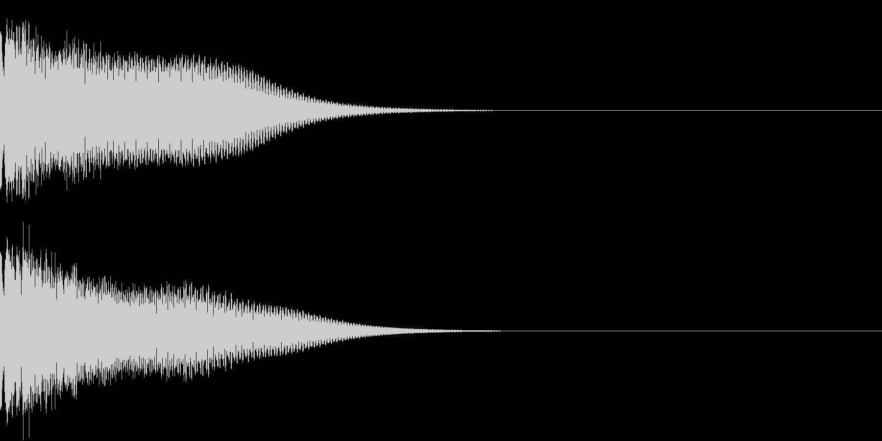 光る  輝く  キュピーン  キラーンGの未再生の波形