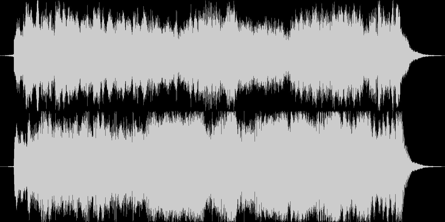 オーケストラとピアノの15秒ジングルの未再生の波形
