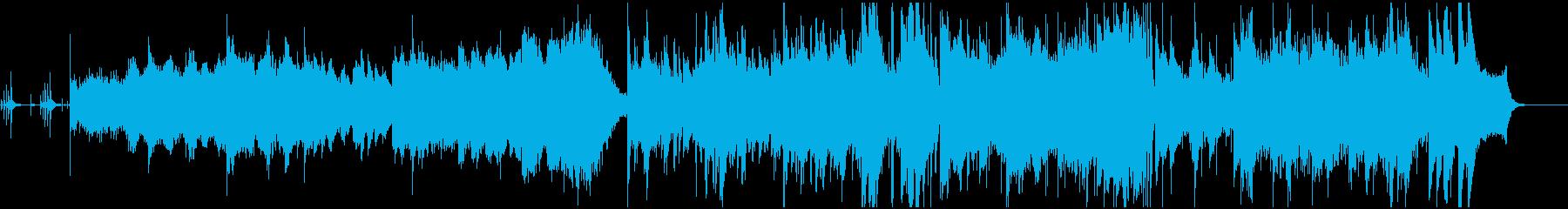 山頂をイメージしたライトフュージョンの再生済みの波形