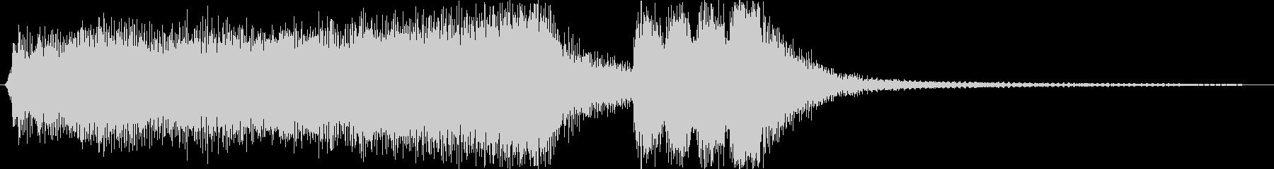 様式美的な結果発表用のジングルの未再生の波形