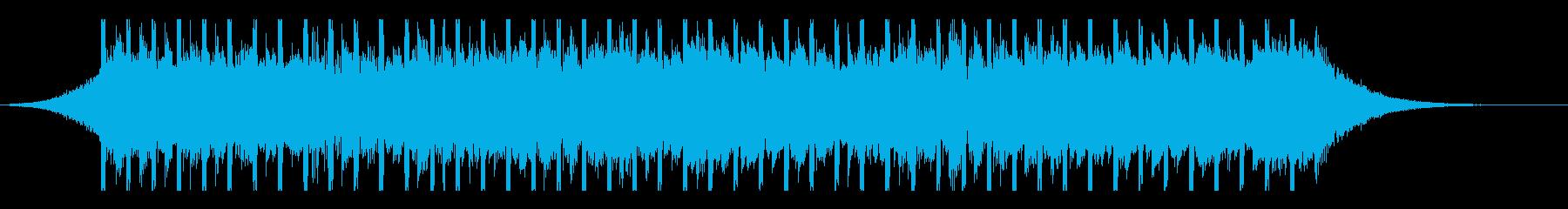 新しい戦略(30秒)の再生済みの波形