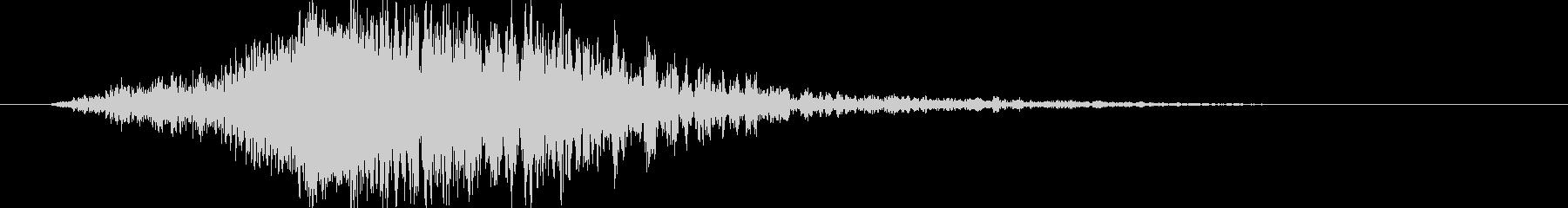グワーンどん:迫力ある上昇する音の未再生の波形
