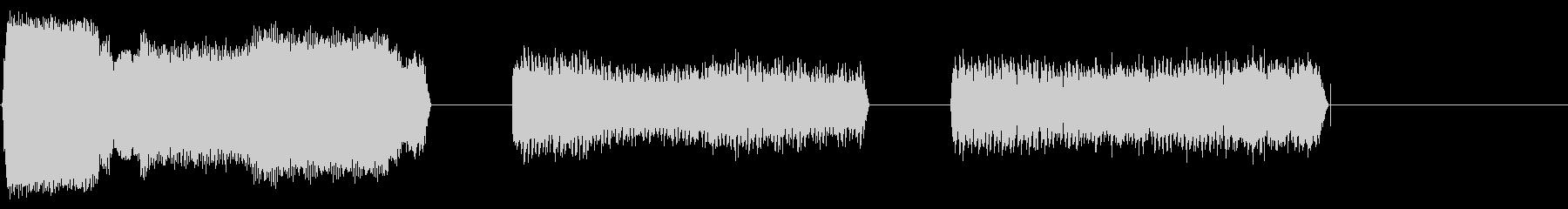 サーボ、ヘビーX3の未再生の波形