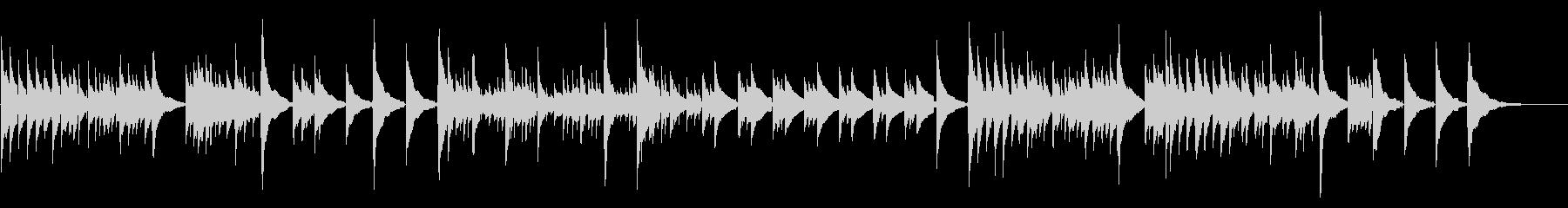 アコギ20/素敵なメロディ、生音の未再生の波形