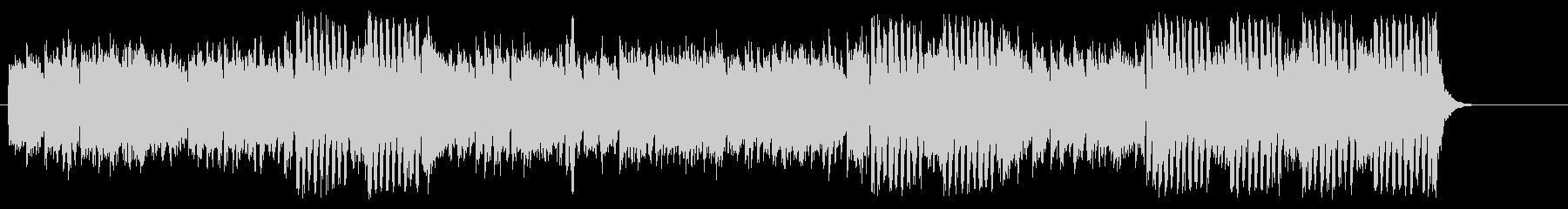 アンニュイなシャンソンテイストのワルツの未再生の波形