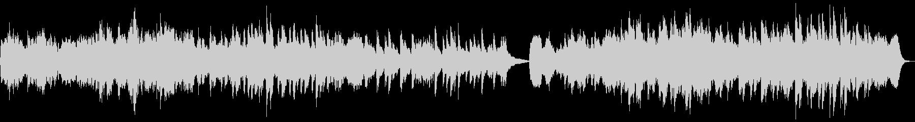 ヴィオラとピアノによる本格的なマズルカの未再生の波形