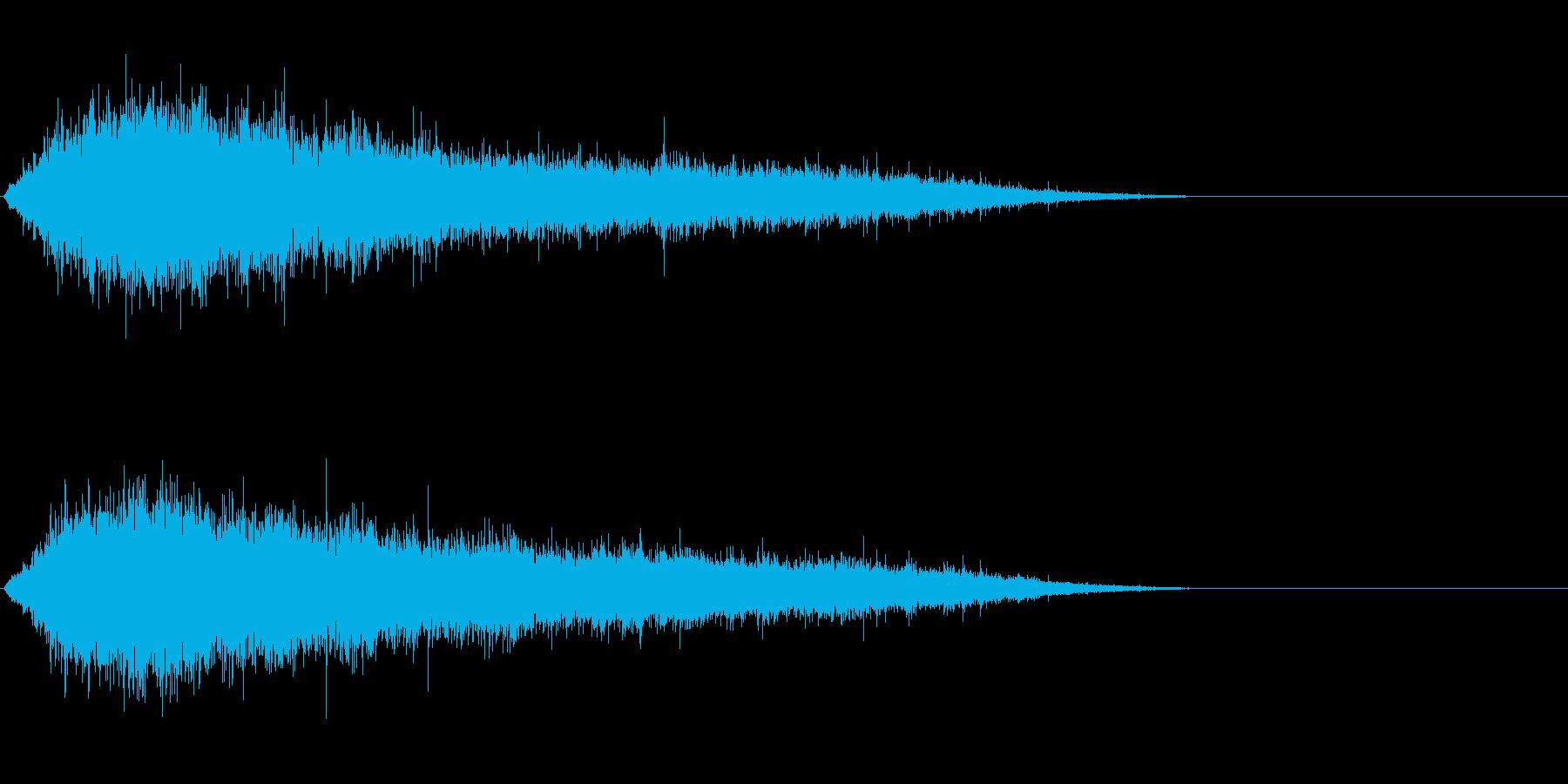 歓声3 (ワオォォォォォォ…)の再生済みの波形