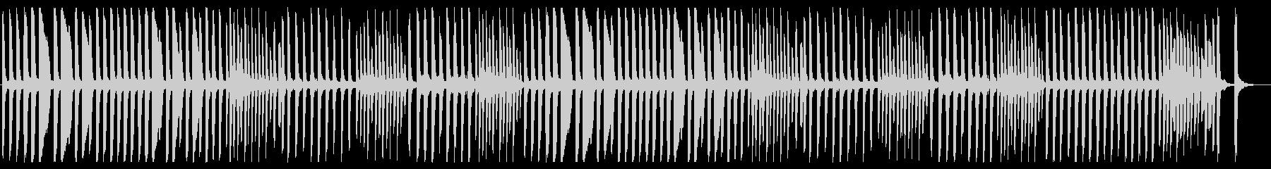 独特なリズムで弾むメロディーの未再生の波形