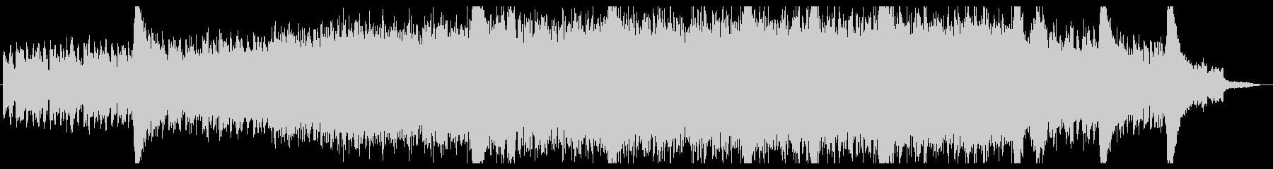堂々たる曲調のドキュメンタリー的なBGMの未再生の波形