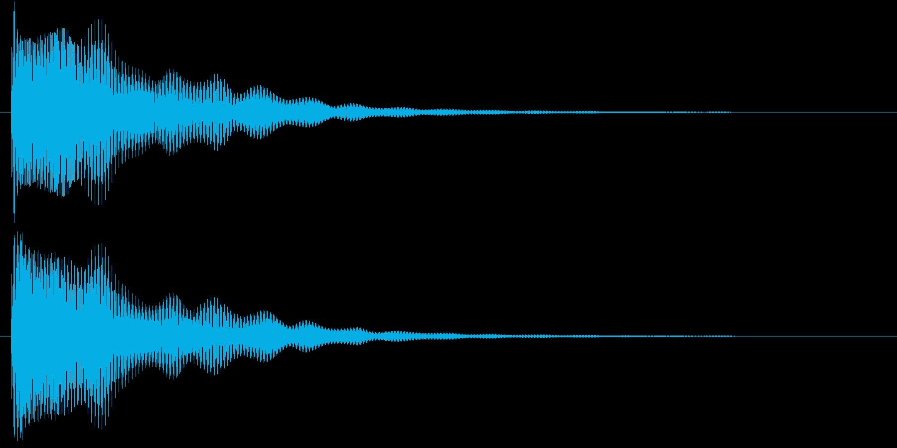 ホワ~ワン~の再生済みの波形