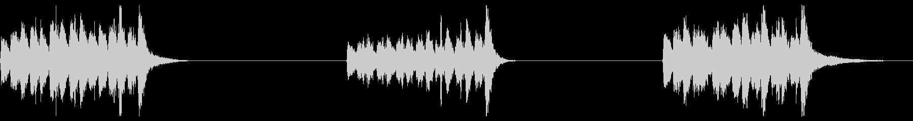 SCALE DOE、3バージョン、...の未再生の波形
