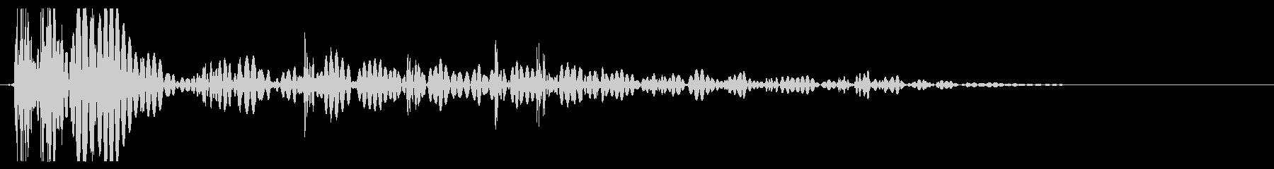 ミディアムボールダー:ドロップの未再生の波形