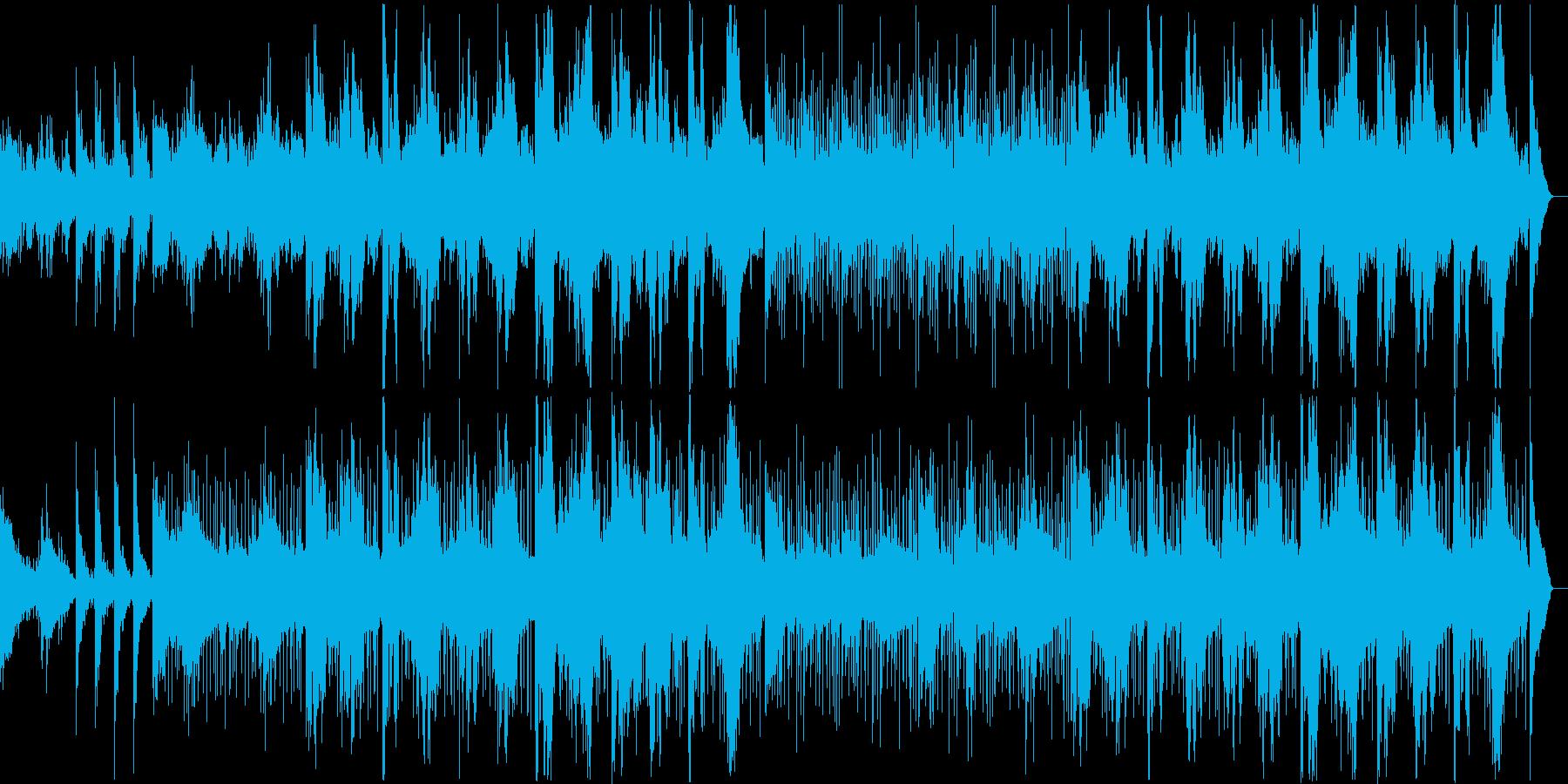 フュージョン 静か エスニック や...の再生済みの波形