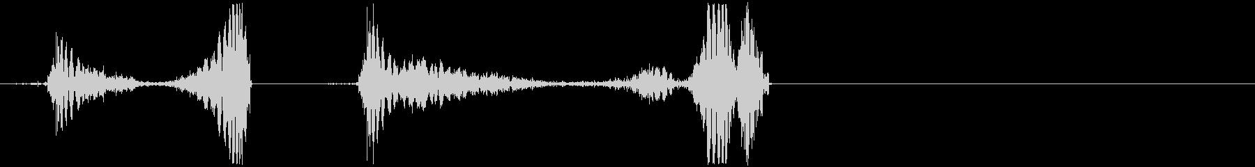 DJスクラッチ/ジュクジュク/A-01の未再生の波形