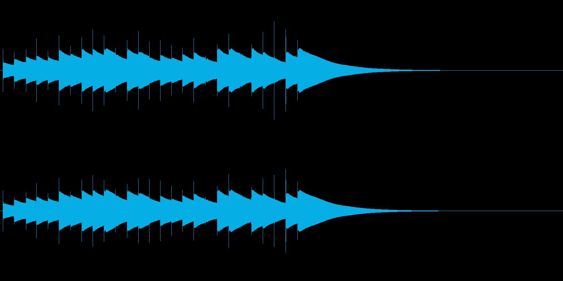 スモールヘビーブラスディナーゴング...の再生済みの波形