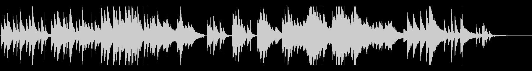 ピアノソロの切ないBGMの未再生の波形