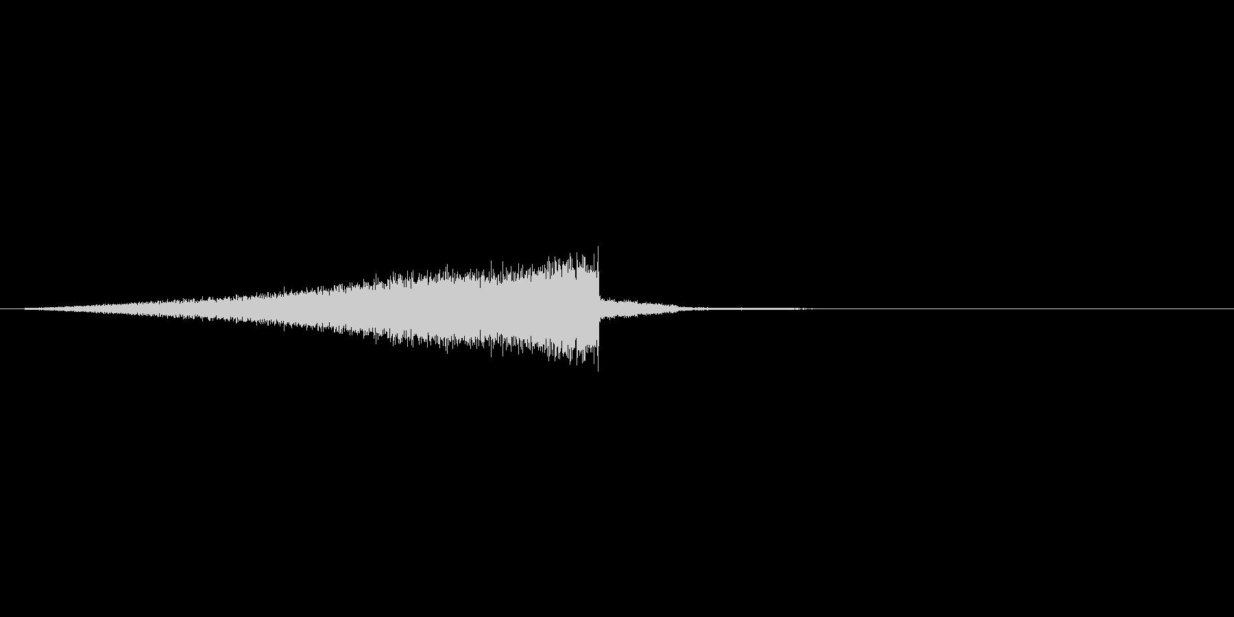 キーン(嫌な予感、リバース音、低め)の未再生の波形