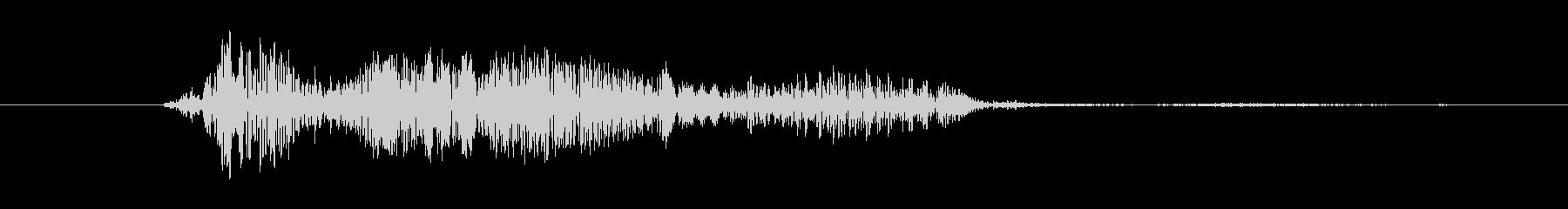 犬 鳴き声04の未再生の波形
