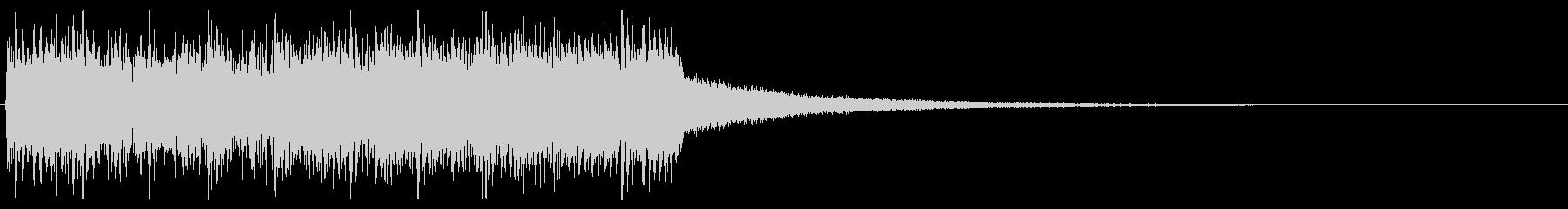 KANTロックバンド決めジングルの未再生の波形