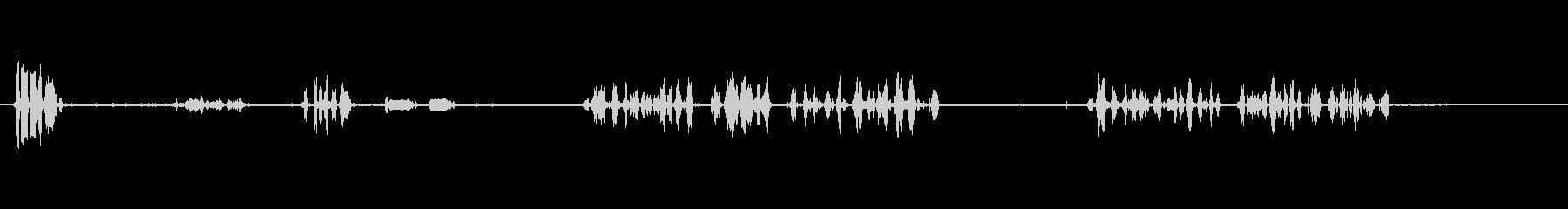 消防車のラジオトークラジオの未再生の波形