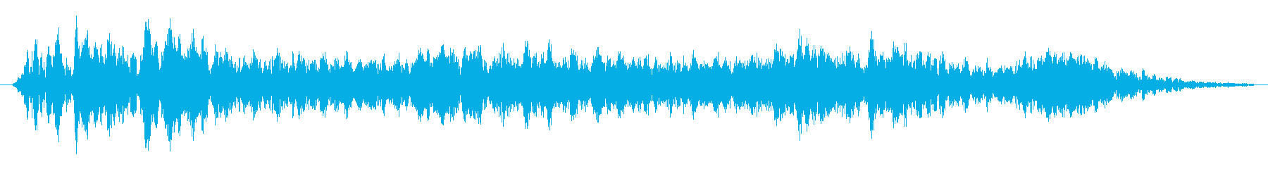 フィクション スペース エイリアン...の再生済みの波形