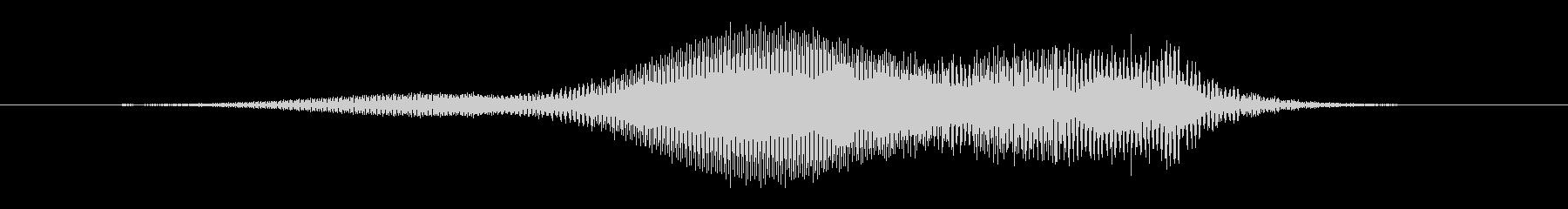 SWELL ノイズシズルショート03の未再生の波形