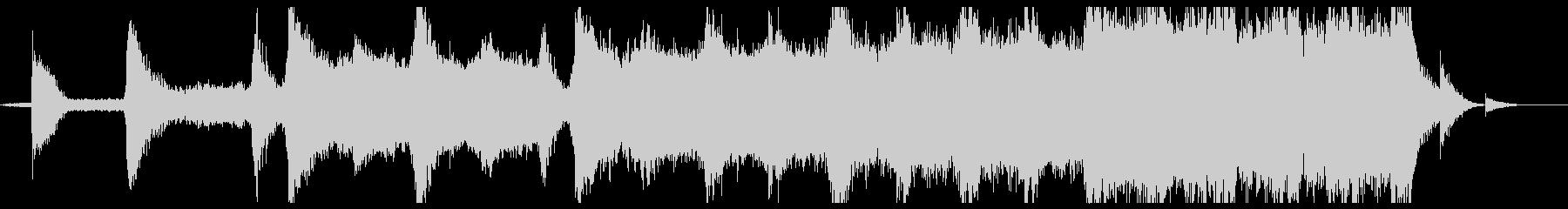 オーケストラシネマティックの未再生の波形