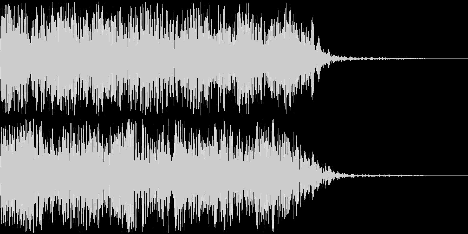 パワーダウン、チャージ減音 ピロロロロ⤵の未再生の波形