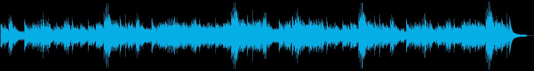 じわじわと感動を誘うエンディング曲の再生済みの波形
