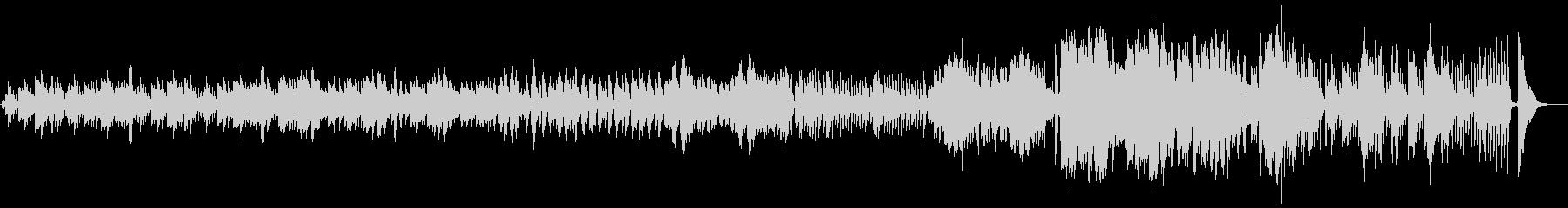 ハープの不思議な感じの曲の未再生の波形