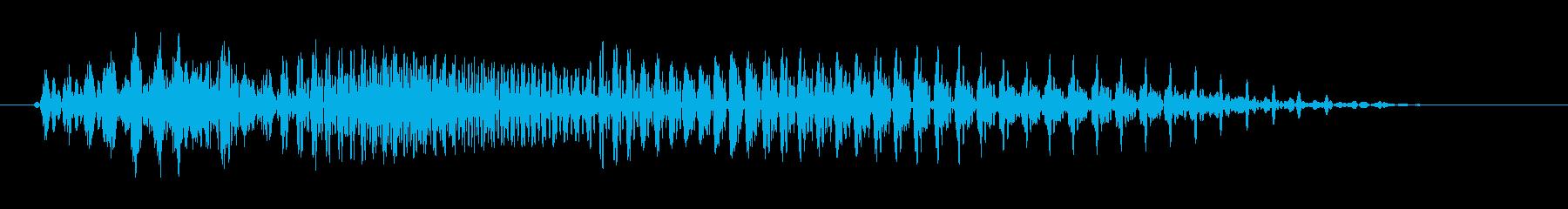 成人男性B:ゼロの再生済みの波形
