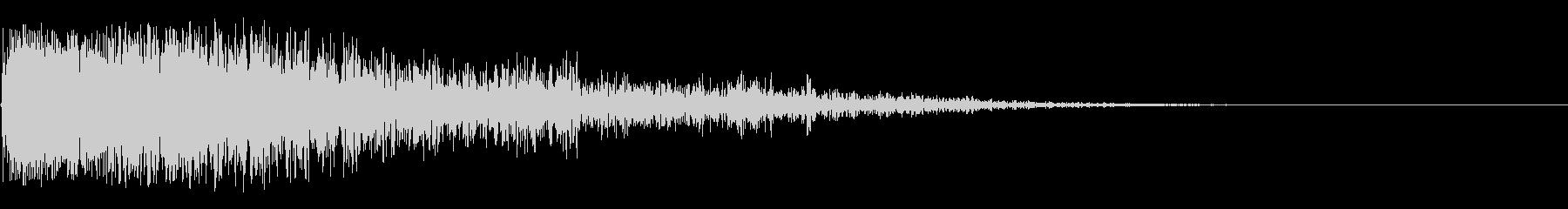 銃声 ピストル ガン(バキューン、バーンの未再生の波形