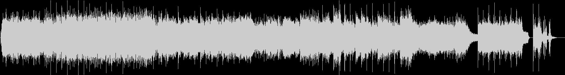 前進するイメージの3拍子のエレクトロニカの未再生の波形