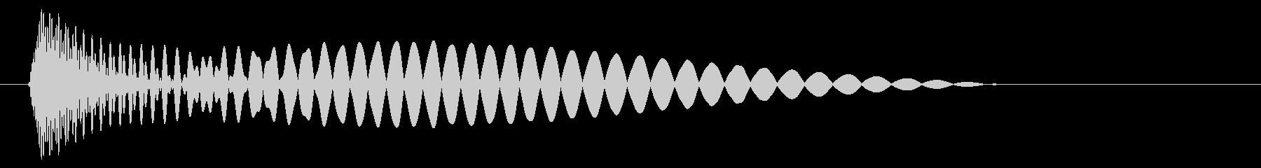 ポン(かわいい音色)の未再生の波形