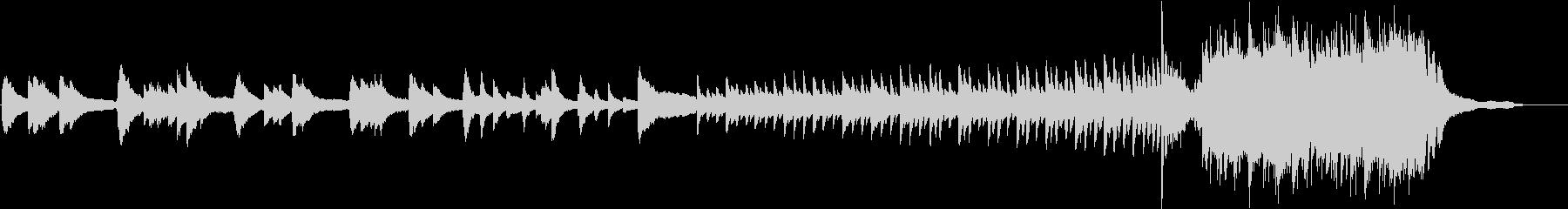 切ないピアノから後半はリズミカルの未再生の波形