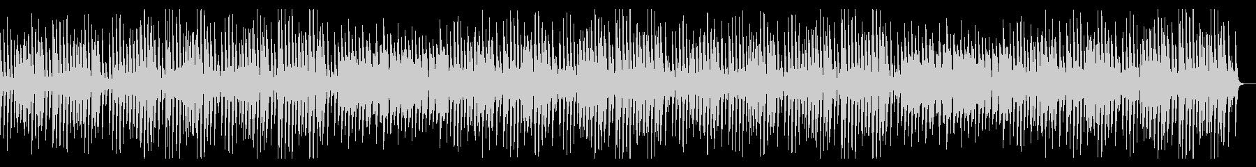 ほのぼのとした日常を表した可愛いBGMの未再生の波形