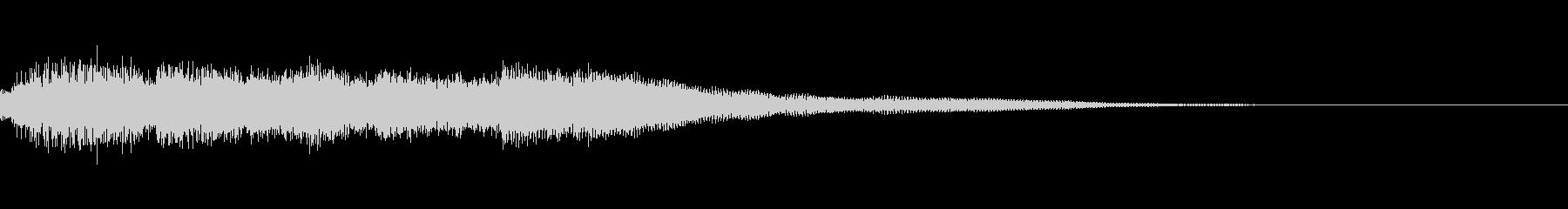 ロゴの昇順の未再生の波形