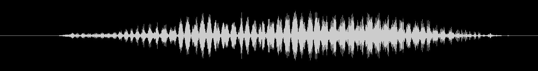 モンスター ペインフルクライハイ06の未再生の波形