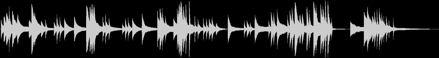 ピアノソロ。音数少なく短いヒーリング曲♪の未再生の波形