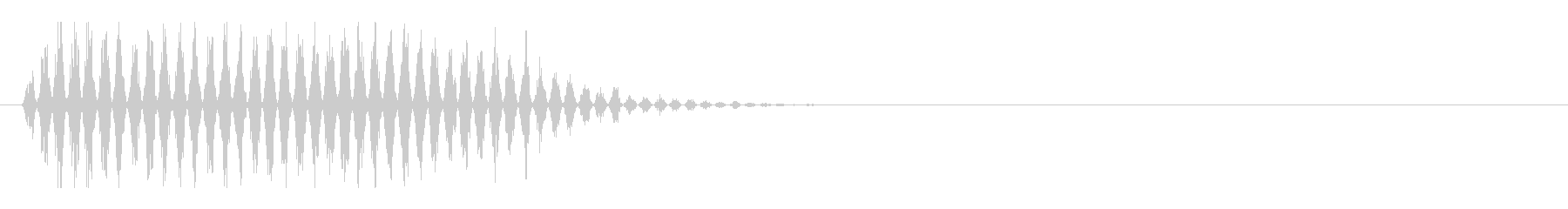手裏剣や飛び道具(シュルルル)の未再生の波形