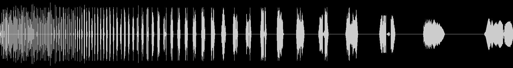 フラタリング解消3の未再生の波形