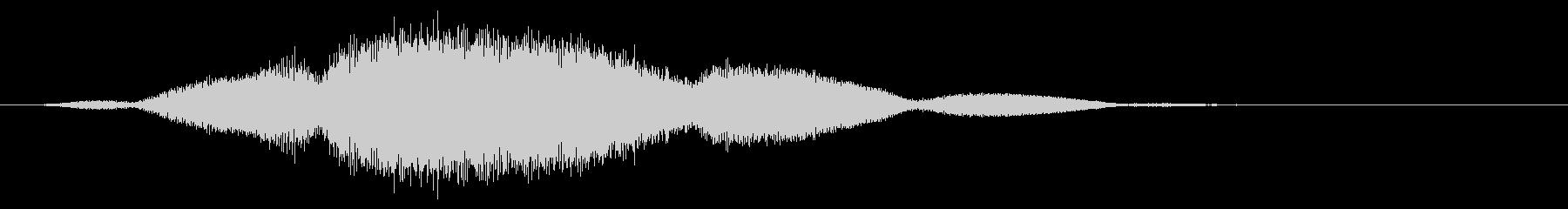 スロードラマティックシンセスウェルダウンの未再生の波形