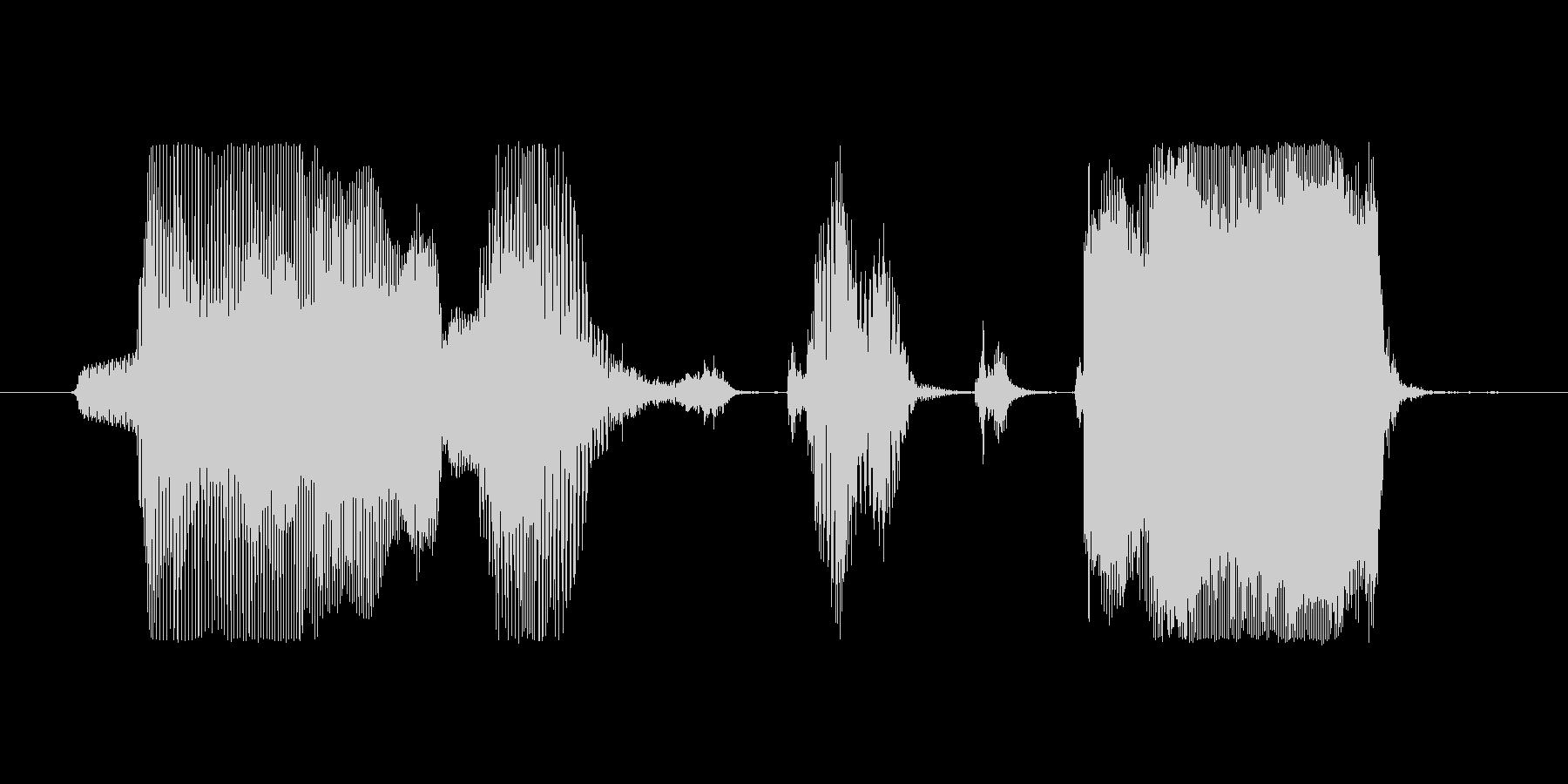 ボーナス確定の未再生の波形