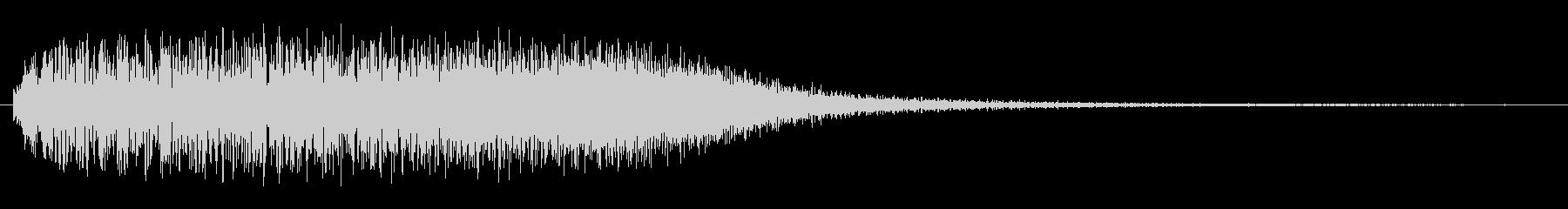 キラキラ系(アップ)の未再生の波形