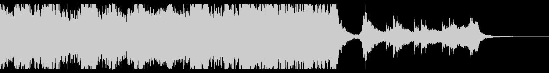 ハリウッド映画風の壮大オーケストラ12Cの未再生の波形