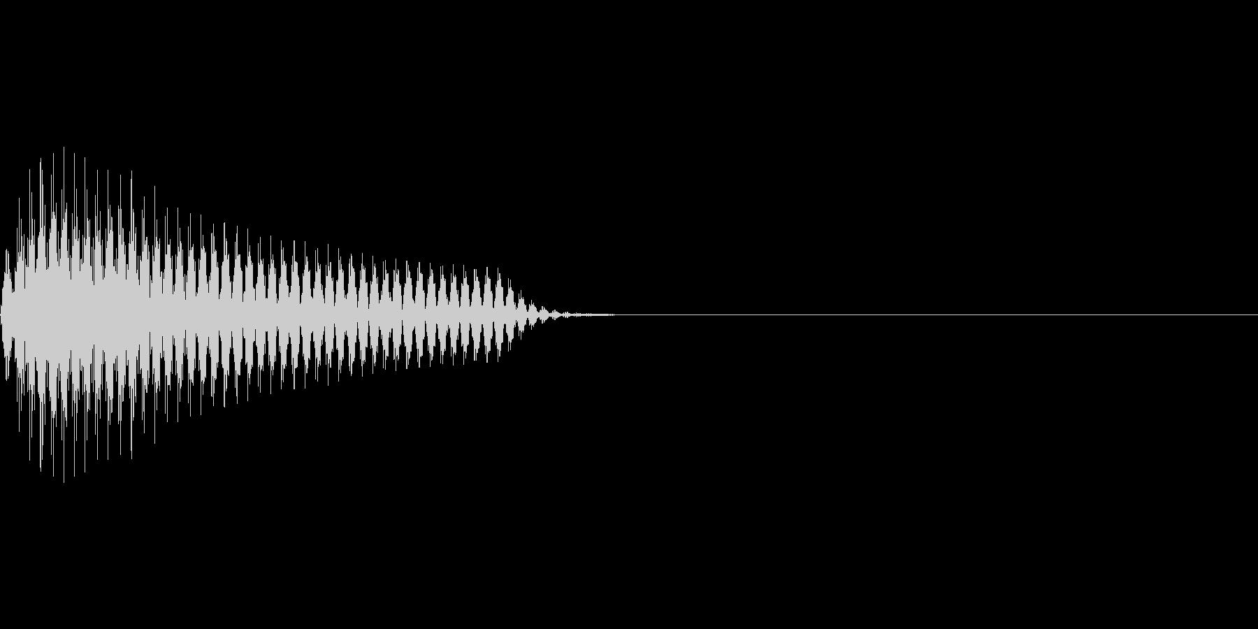 「ファーン(クラクッション)」バスの未再生の波形