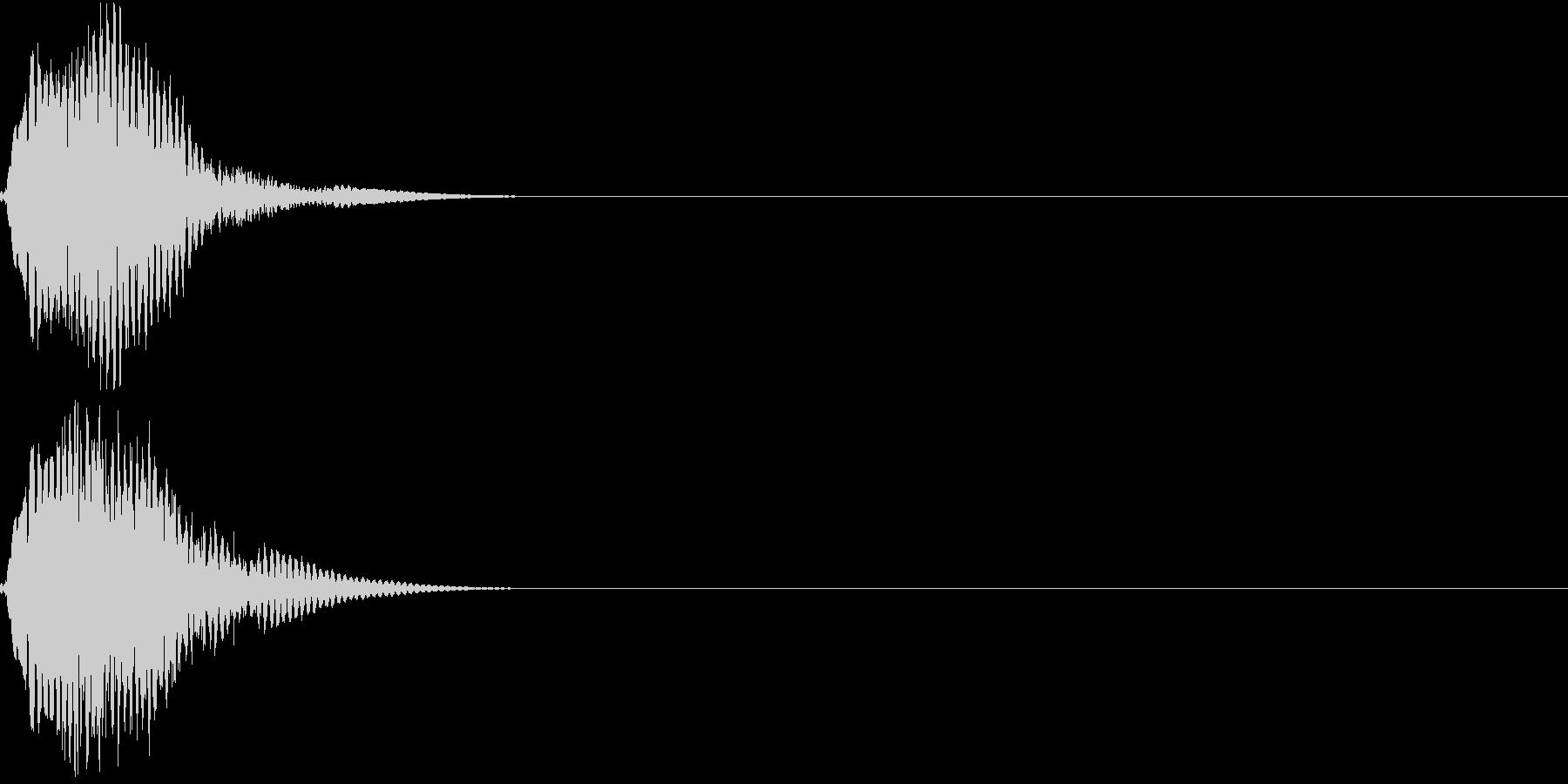 キュイン キーン シャキーン 光る 10の未再生の波形