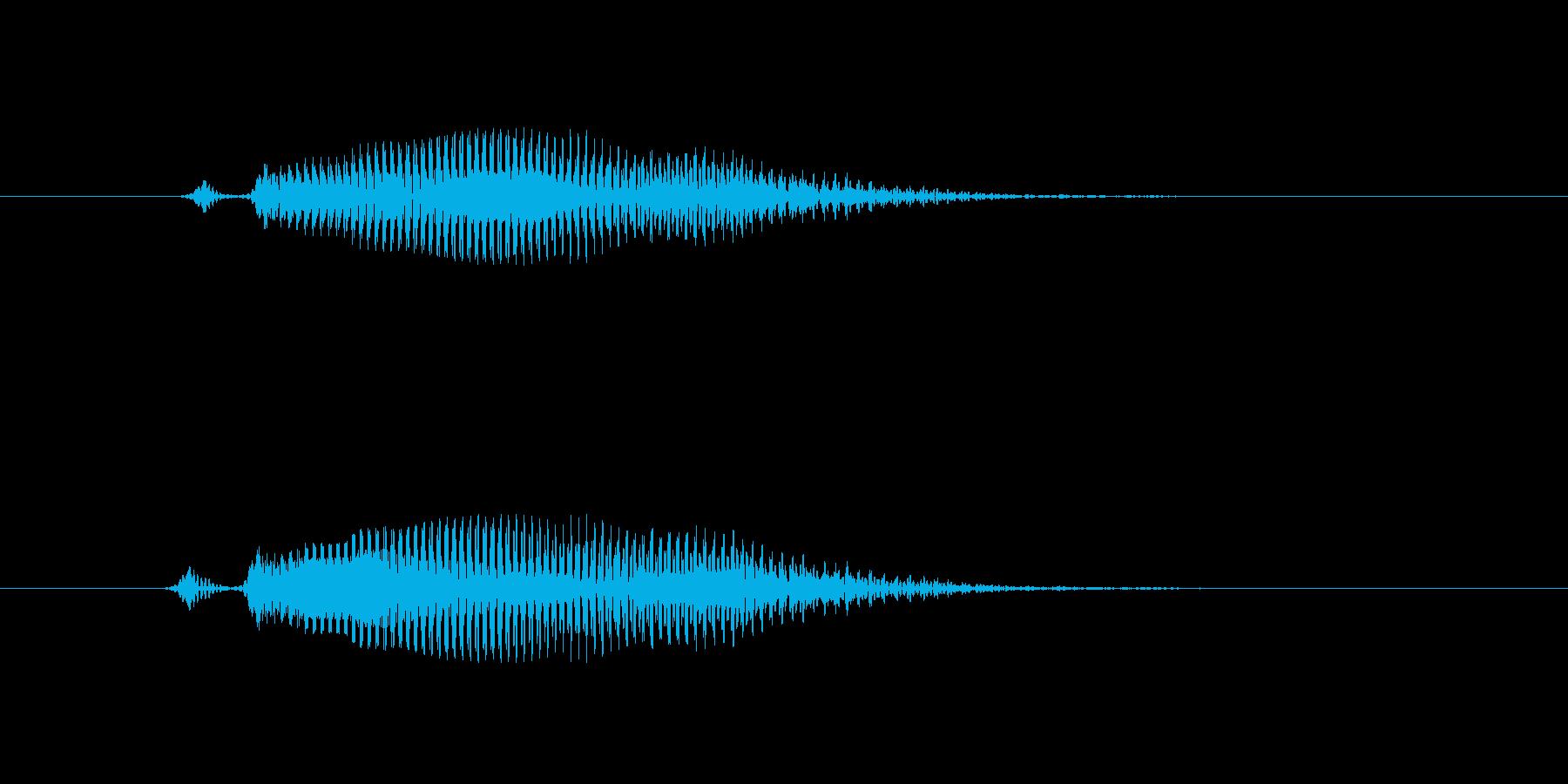 うわっ!の再生済みの波形