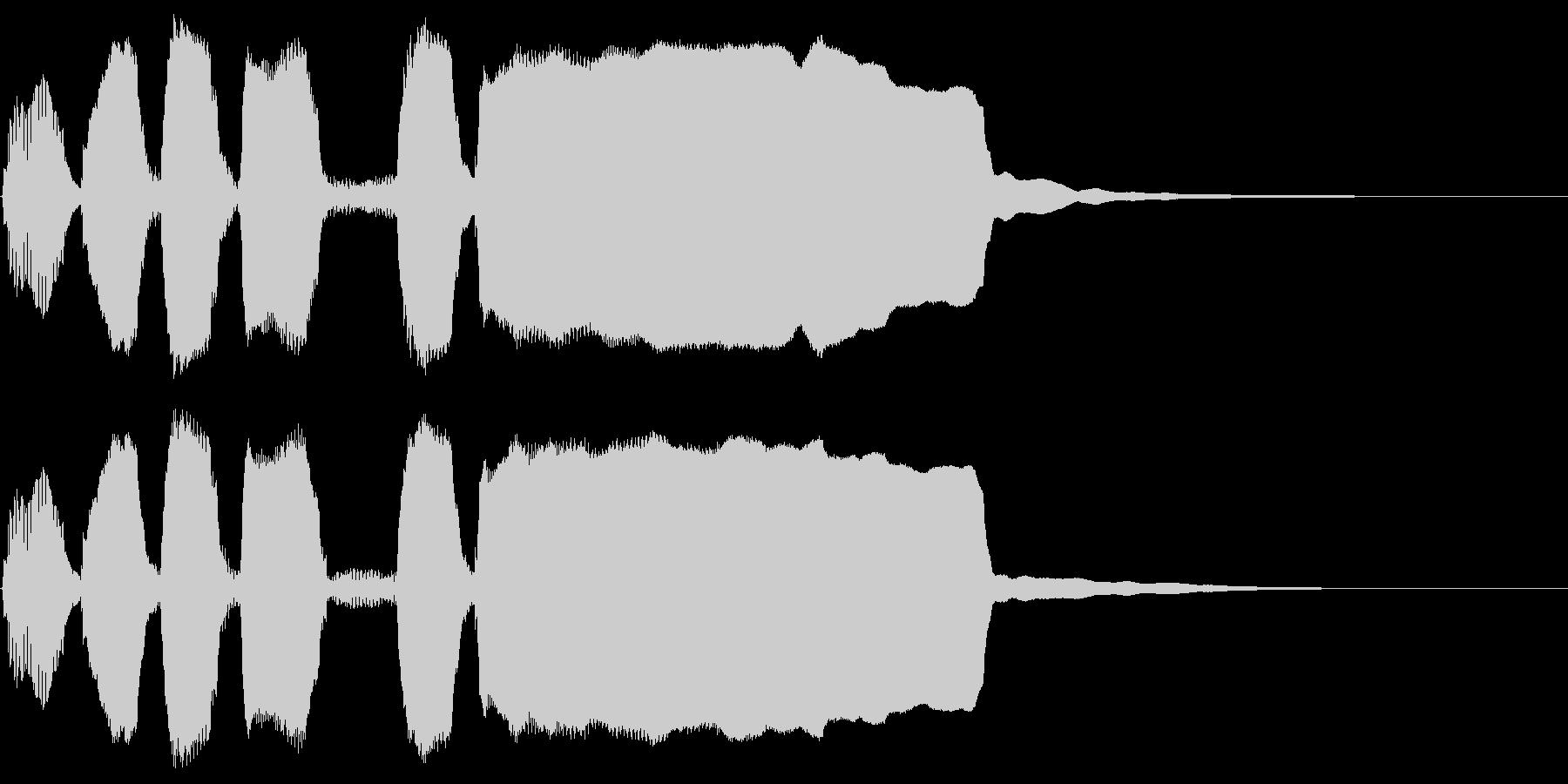 トランペット/達成・クリア・やったぜの未再生の波形