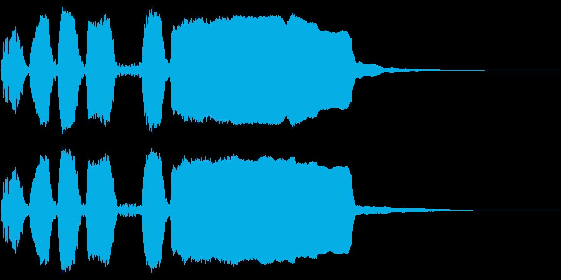 トランペット/達成・クリア・やったぜの再生済みの波形